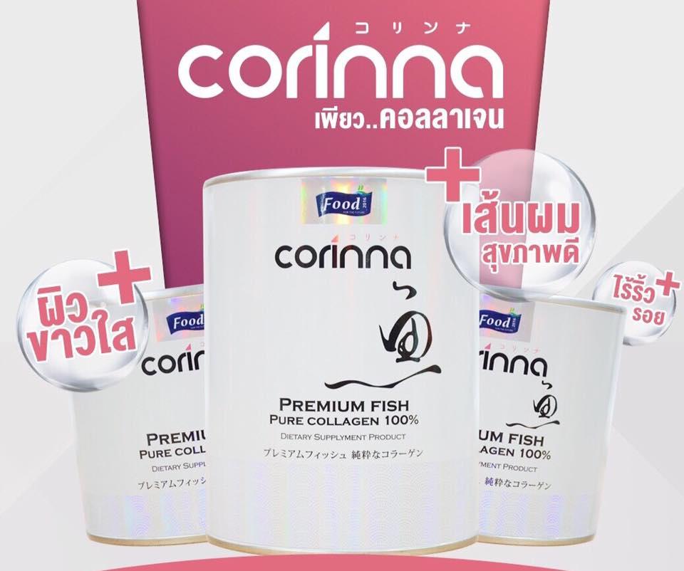 Vistra Ginkgo 120 mg 30's - Ginkgo สารสกัดจากใบแปะก๊วย Vistra Ginkgo 120 mg 30's - Ginkgo สารสกัดจากใบแปะก๊วย 290.00 บาท 229.00 บาท สั่งซื้อ หน้าแรกสินค้าทั้งหมดอาหารเสริม ตามคุณประโยชน์อาหารเสริม เพื่อผิวดูอ่อนเยาว์…Corinna collagen คอลลาเจนเพี