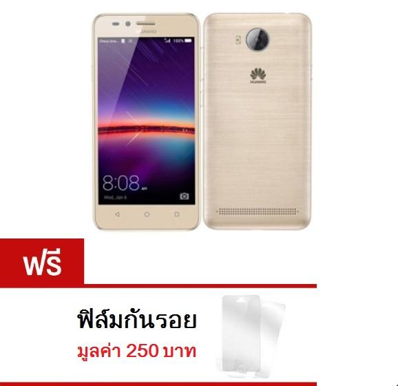 Y3II สมาร์ทโฟน 4G LTE กล้อง 5ล้าน ความจำ 8GB แถมฟรี ฟิล์มกันรอย มูลค่า 250 บาท (Gold)