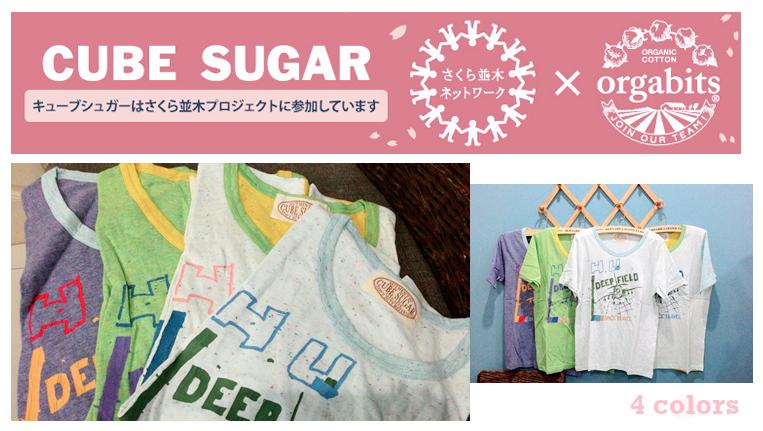 Cube sugar เสื้อยืดเนื้อนิ่ม สไตล์ญี่ปุ่น สกรีนลายด้านหน้า