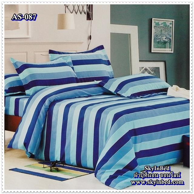 ผ้าปูที่นอนสไตล์โมเดิร์น เกรด A ขนาด 6 ฟุต(5 ชิ้น)[AS-087]