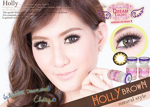 Holly Brown Dreamcolor1 คอนแทคเลนส์ ขายส่งคอนแทคเลนส์ Bigeyeเกาหลี ขายส่งตลับคอนแทคเลนส์
