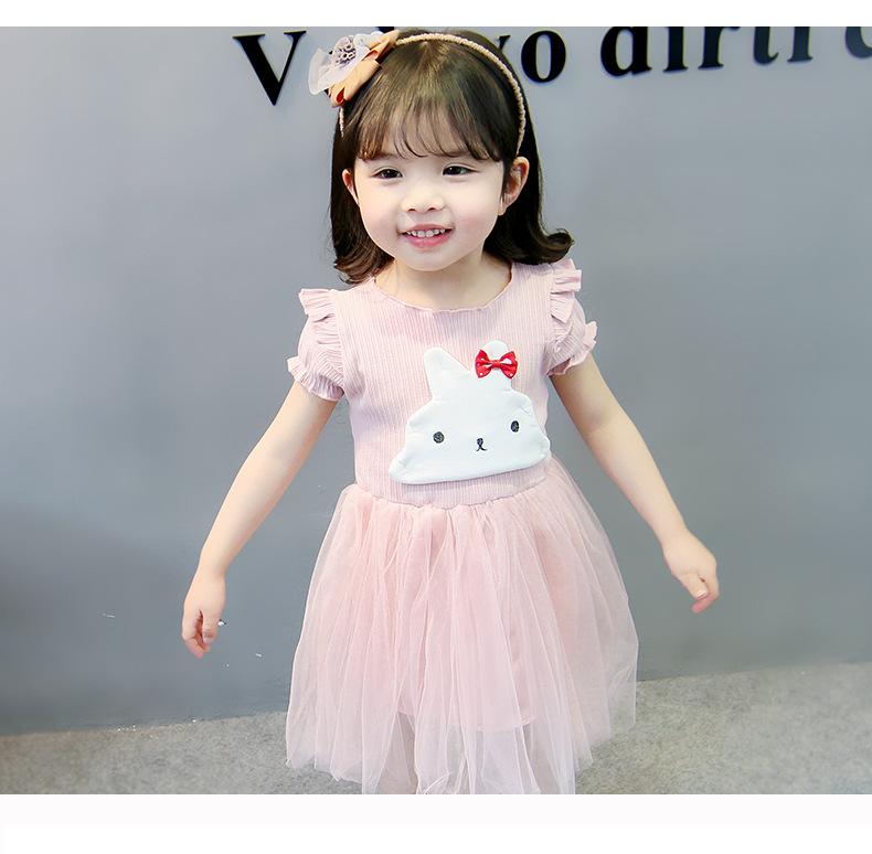 **เดรสกระโปรงสีชมพูหน้ากระต่ายน้อย ตามรูป size=5-7-9-11-13 ( 5 pcs/pack) | 5ตัว/แพ๊ค | เฉลี่ย 180/ตัว