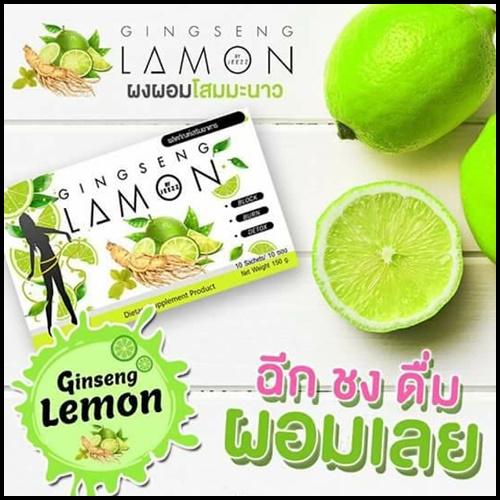 ผงผอมโสมมะนาว เจ๊หนึ่งบางปู Gingseng Lemon