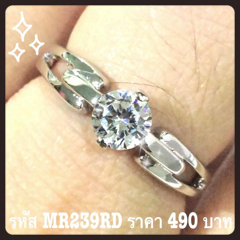 แหวนเพชร CZ รหัส MR239RD