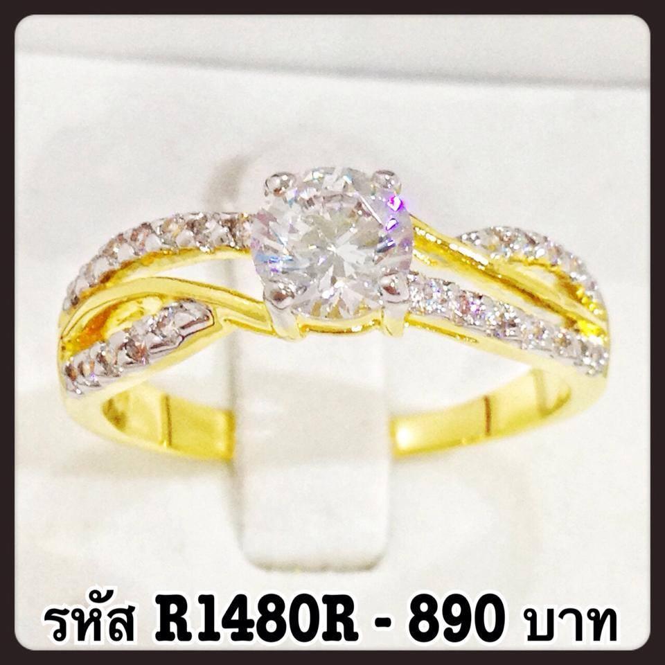 แหวนเพชร CZ รหัส R1480R