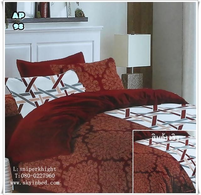 ผ้าปูที่นอน 6 ฟุต(5 ชิ้น) เกรดพรีเมี่ยม[AP-98]