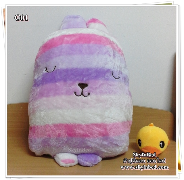 หมอนผ้าห่ม Craftholic เกรด A [C01]