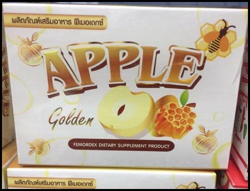 Apple Golden น้ำชงลดน้ำหนักแอปเปิ้ลทอง by ฟีเมอเดกซ์