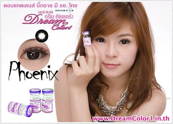 Phoenix Black Dreamcolor1 คอนแทคเลนส์ ขายส่งคอนแทคเลนส์ Bigeyeเกาหลี ขายส่งตลับคอนแทคเลนส์ ขายส่งน้ำยาล้างคอนแทคเลนส์