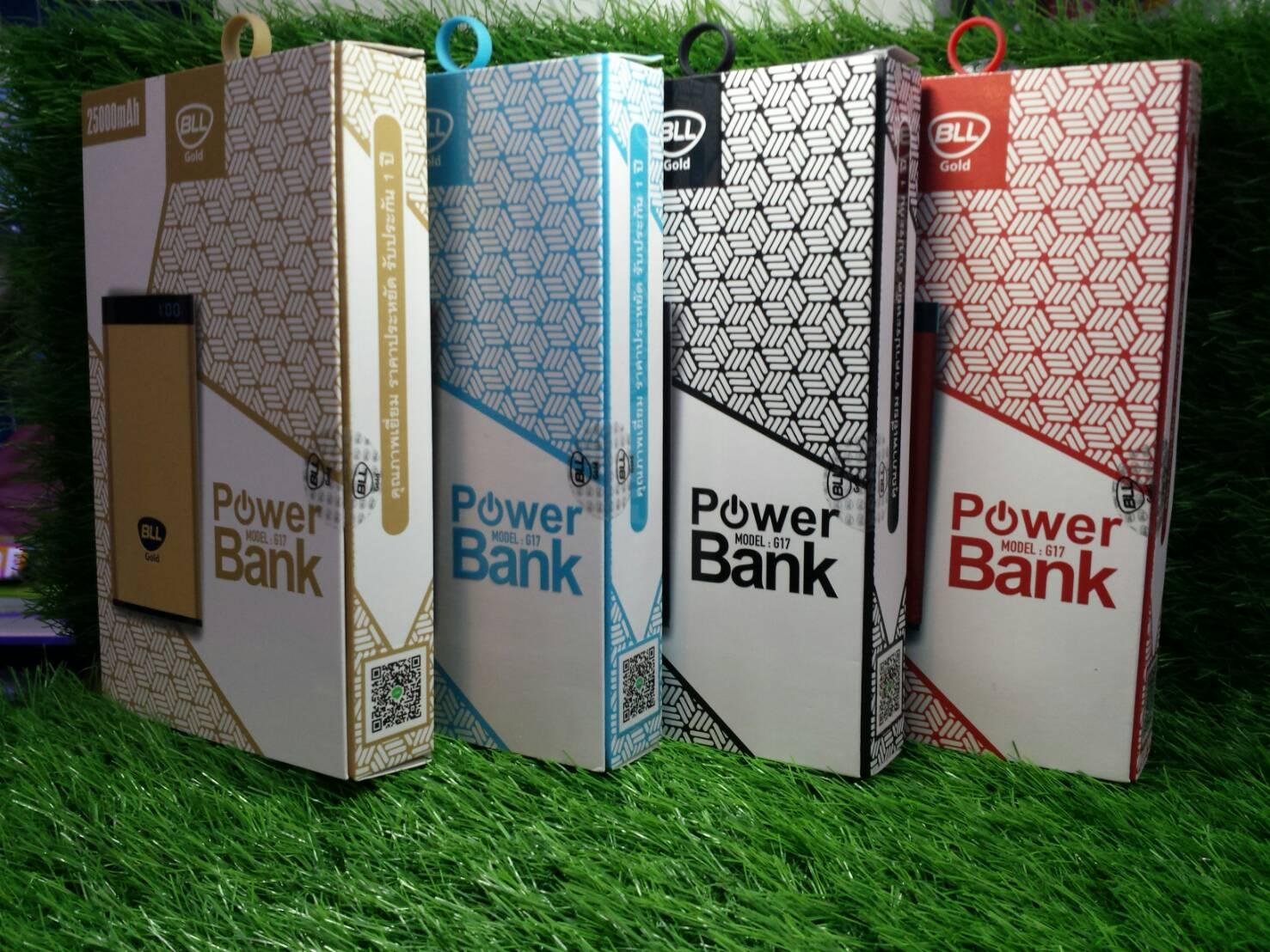 แบตสำรอง Power Bank BLL 25000mAh รุ่นใหม่ แภมพัดลมมือถือมูลค่า199