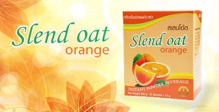 ลดความอ้วน ด้วย slendoat (สเลนโอ๊ต)