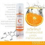 VANILLA COSMETIC VIT C LIQUID WASH