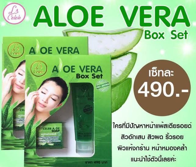 LS Celeb Aloe Vera Box Set สบู่ + มอยเจอไรเซอร์