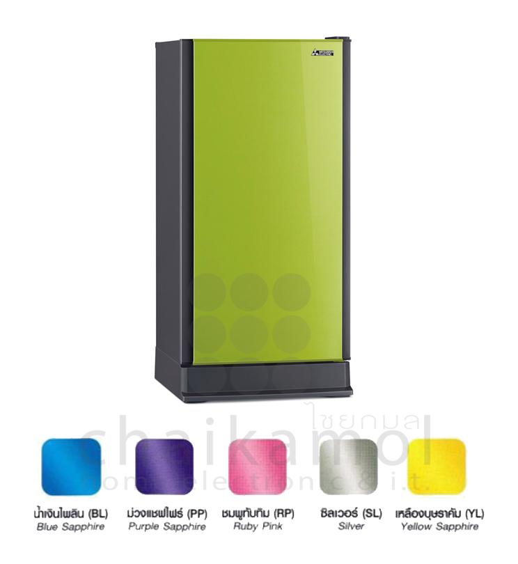 ตู้เย็น MITSUBISHI MR-18GA สี เขียวมรกต ( GR )