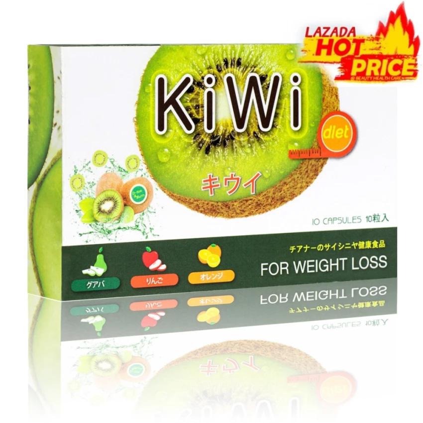 KIWI Diet อาหารเสริมลดน้ำหนัก ไฟเบอร์สูง อิ่มเร็ว อิ่มนาน ไม่ทานจุกจิก Set 1 (1 กล่อง x 10 แคปซูล) (รหัสสินค้า 2jftjCd)