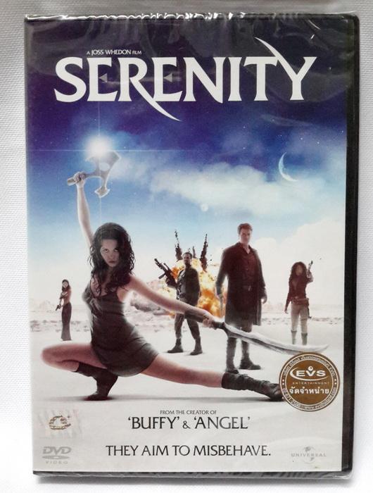 (DVD) Serenity (2005) เซเรนิตี้ ล่าสุดขอบจักรวาล (มีพากย์ไทย)