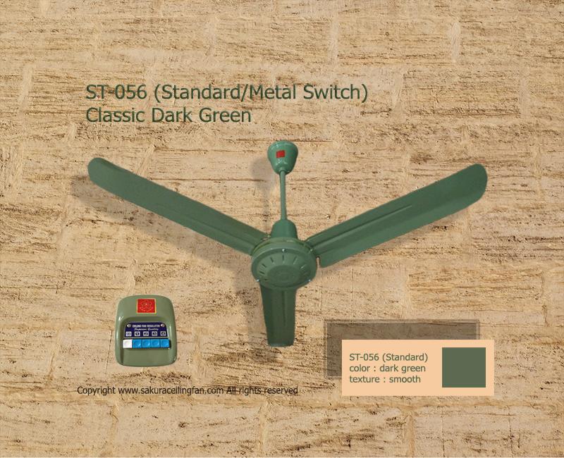 """พัดลม เพดาน ซากุระ 56"""" สีเขียว (สวิตซ์เหล็ก)"""