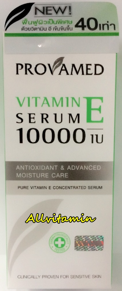 Provamed Vitamin E Serum 10000 IU 30 ml