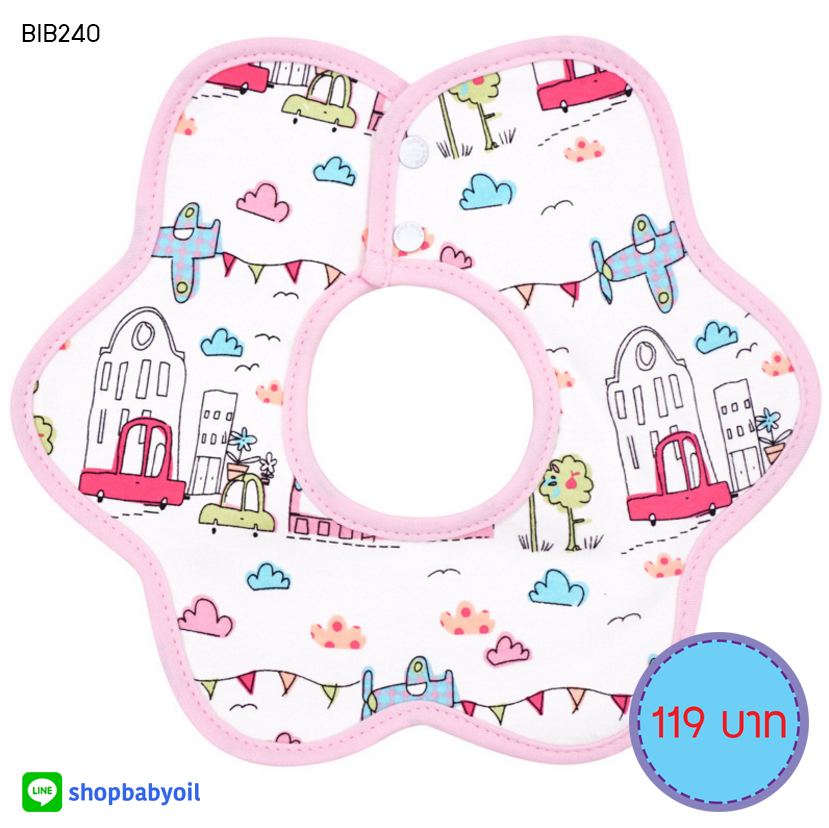 ผ้าซับน้ำลายเด็ก ผ้ากันเปื้อนเด็กเล็ก แบบ 360 องศา ปลายหยักโค้ง - ยี่ห้อ Mom's care / ลาย Pink Castle