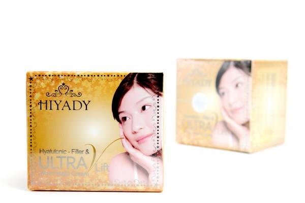 Hiyady Night Cream 1@199 ครีมไฮยาดี้ สูตรกลางคืน กล่องทอง
