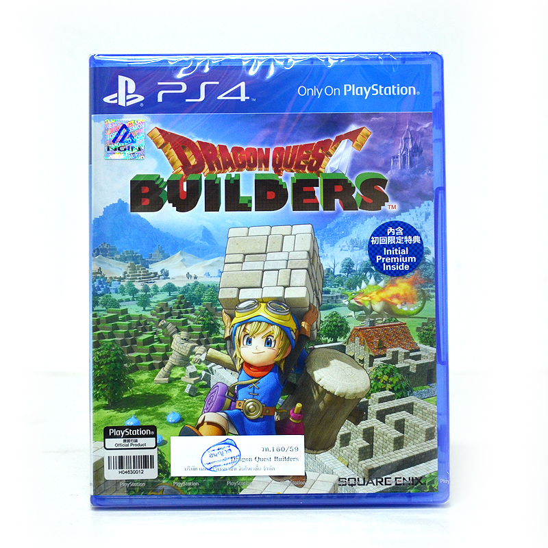 PS4™ Dragon Quest Builders Zone 3 asia / English