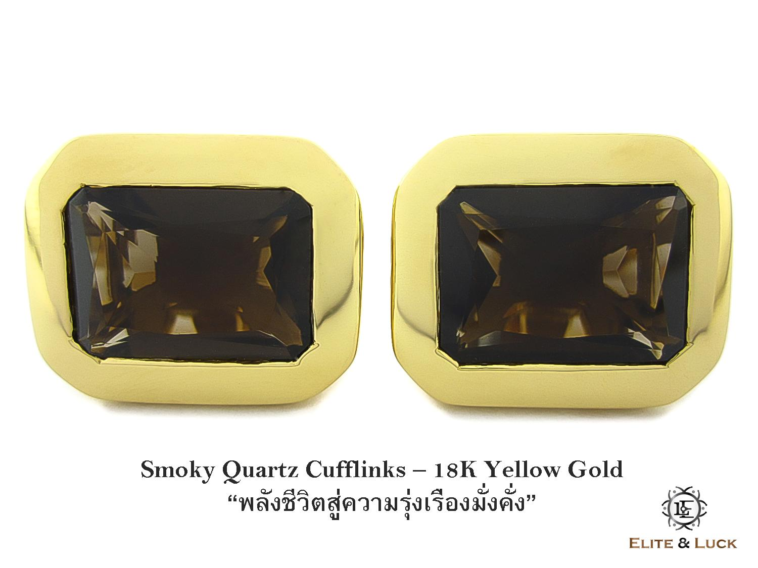 Smoky Quartz Sterling Silver Cufflinks สี 18K Yellow Gold รุ่น Classic