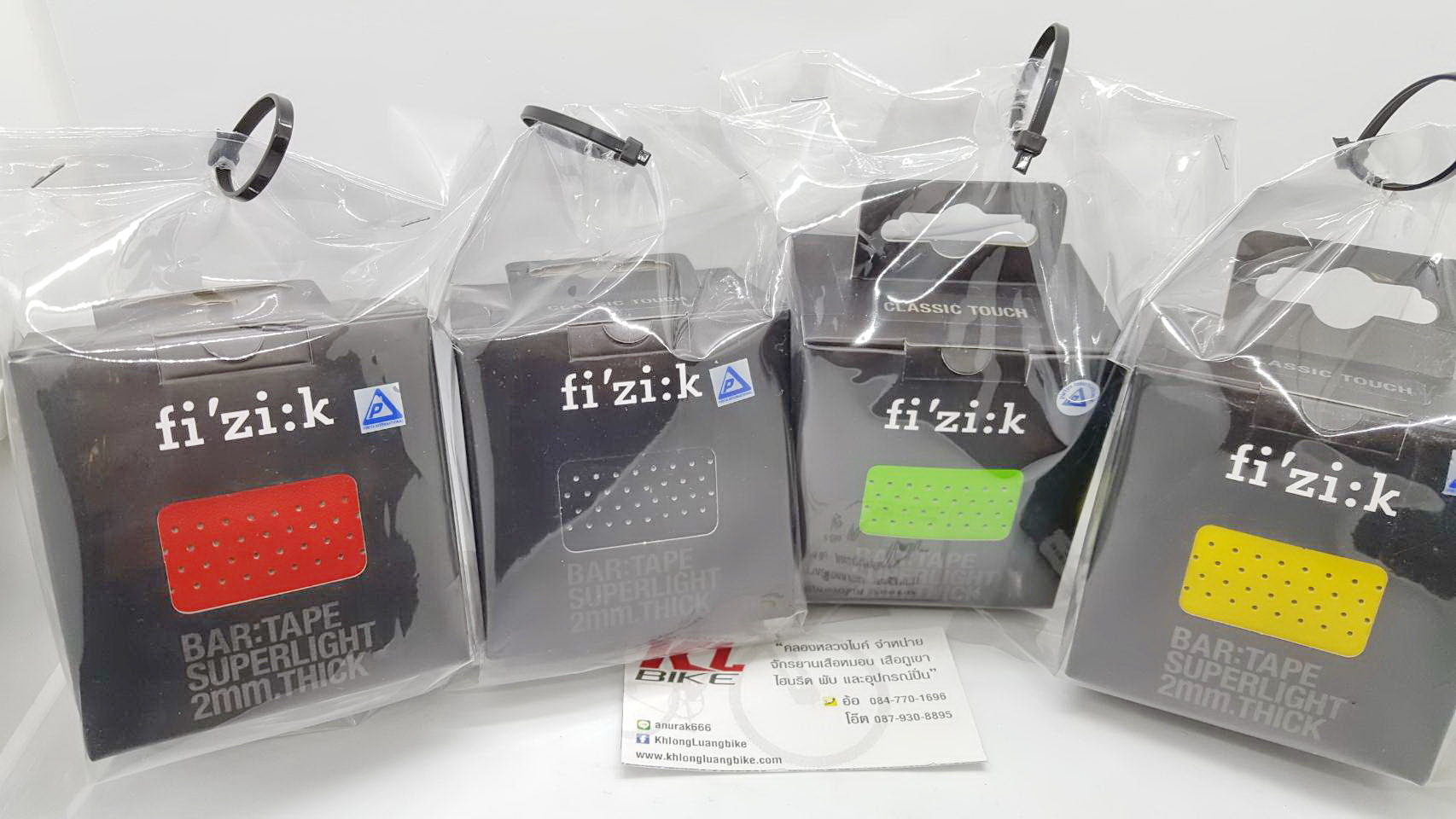 ผ้าพันแฮนด์ Fizik รุ่น Superlight 2 mm.