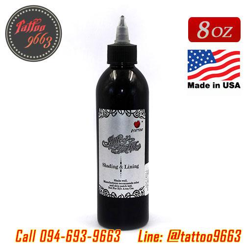 [iTATTOO] หมึกสักไอแทททู หมึกสักลายสีดำ สีสักลายสำหรับลงเส้นและลงเงา ขนาด 8 ออนซ์ สีสักนำเข้าจากประเทศอเมริกา iTattoo Tattoo Black Ink for Shading & Lining (8OZ/240ML)