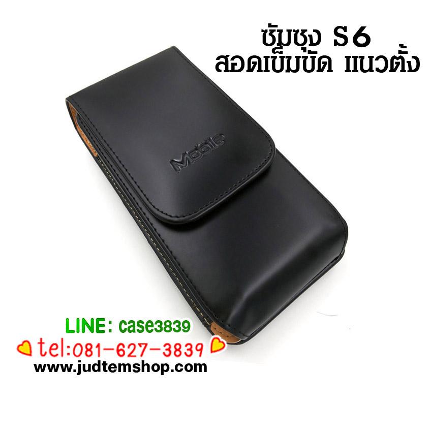 เคสเหน็บเอว ซัมซุง S6 สอดเข็มขัด หนังสีดำ แนวตั้ง ส่งฟรีEMS