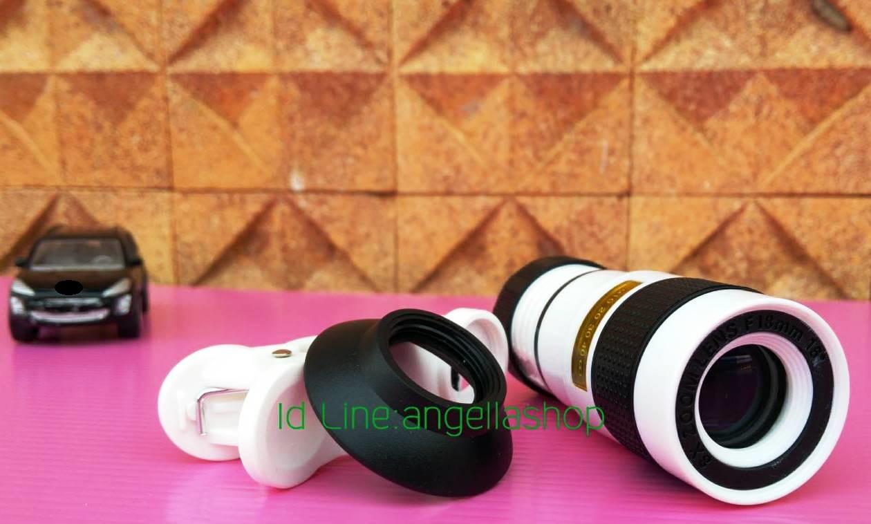 สมาร์ทโฟนเลนส์มือถือ เลนส์ซูม 8 เท่าTelescope 8x Zoom Lens Optical