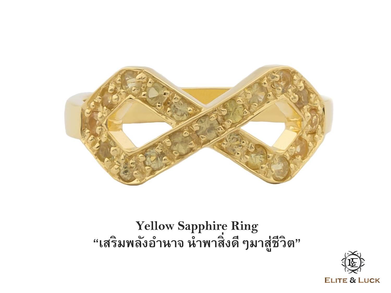 แหวน Yellow Sapphire Sterling Silver สี 18K Yellow Gold รุ่น Infinite