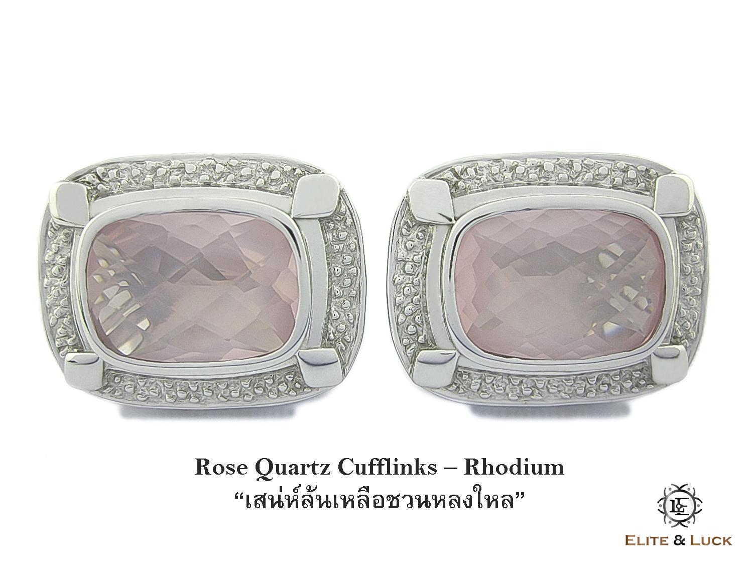 Rose Quartz Sterling Silver Cufflinks สี Rhodium รุ่น Luxury