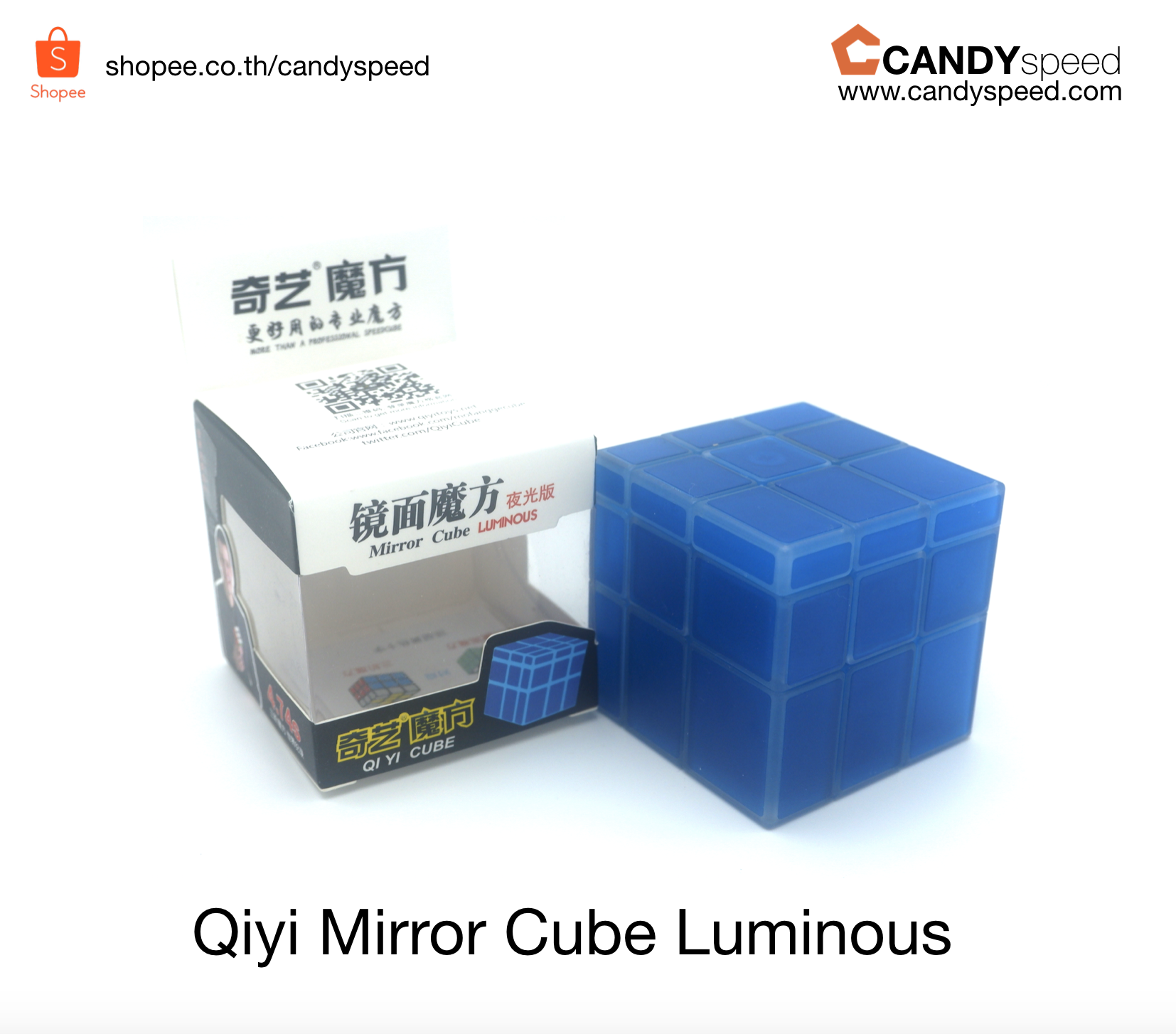 Qiyi Mirror Cube Luminous *เรืองแสง*