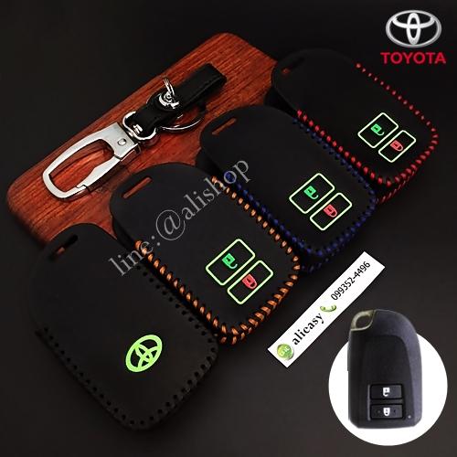 ซองหนัง ใส่กุญแจรีโมทรถยนต์ Toyota New Yaris 2014-17 แบบ Push Start รุ่นด้ายสีเรืองแสง