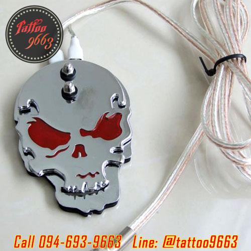 [RED SKULL] Foot Switch ฟุตสวิทช์หัวกะโหลกสีแดง สวิทช์เท้าเหยียบสแตนเลส สวิตซ์เท้าเหยียบ Stainless Skull Footswitch อุปกรณ์สักคุณภาพสูง เชื่อมต่อกับหม้อแปลงไฟฟ้า ใช้กับตัวจ่ายไฟได้ทุกรุุ่น