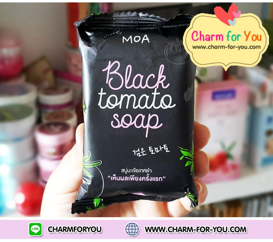 สบู่โมเอะ มะเขือเทศดำ MOA Black Tomato Soap ราคาส่ง 6 ก้อน ก้อนละ 40 บาท/12 ก้อน ก้อนละ 35 บาท/ 24 ก้อน ก้อนละ 30 บาท ขายเครื่องสำอาง อาหารเสริม ครีม ราคาถูก ของแท้100% ปลีก-ส่ง