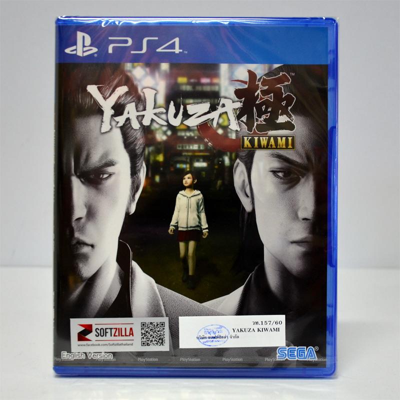 PS4™ Yakuza Kiwami Zone 3 Asia / English ราคา 890.-