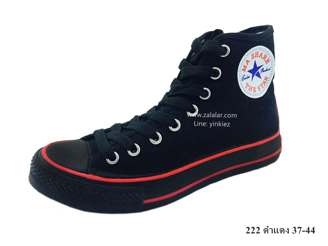 [พร้อมส่ง] รองเท้าผ้าใบแฟชั่น รุ่น 222 สีดำแดง ทรงหุ้มข้อ