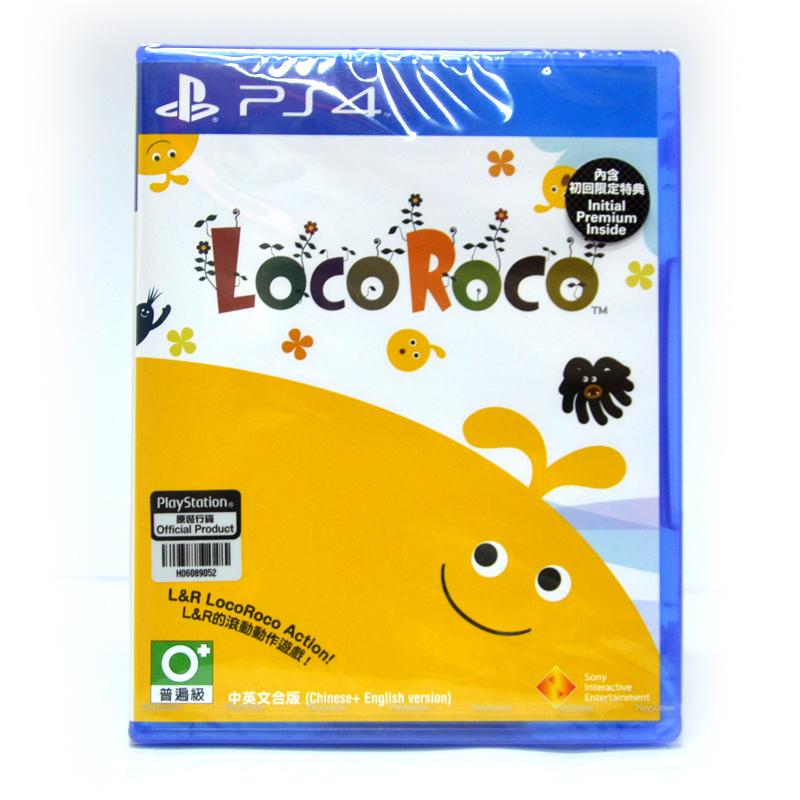 PS4™ LocoRoco Zone 3 Asia / English ราคา 890.-