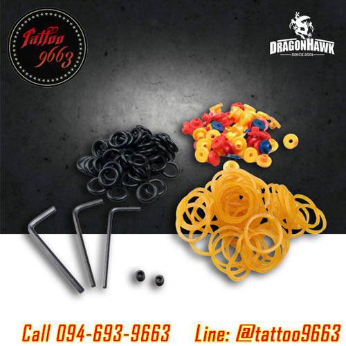 ชุดเครื่องมือหกเหลี่ยมพร้อมสกรู จุกยางก้านเข็ม โอริงยางรองใบตี หนังยางรัดเครื่อง 3 Allen Wrenchs for Tattoo Grips with 2 Screws + Needle Grommets/Nipples + O-ring's + Rubber Bands Combination Work Set