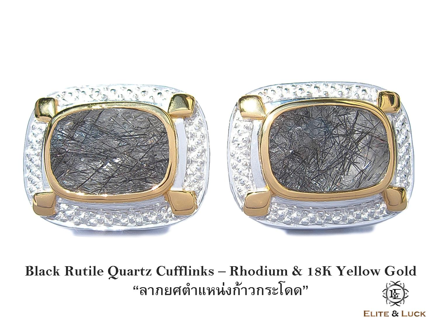 Black Rutile Quartz Sterling Silver Cufflinks สี Rhodium & 18K Yellow Gold รุ่น Luxury