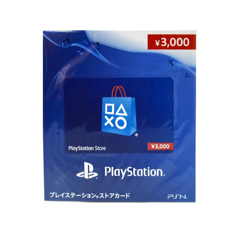 บัตรเติมเงิน PSN (JP) 3000 เยน 10-06-2018