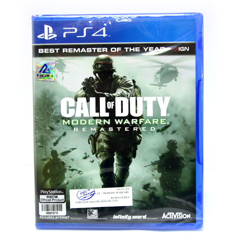 PS4™ Call of Duty: Modern Warfare Remastered Zone 3 Asia / English ราคา 1490.-