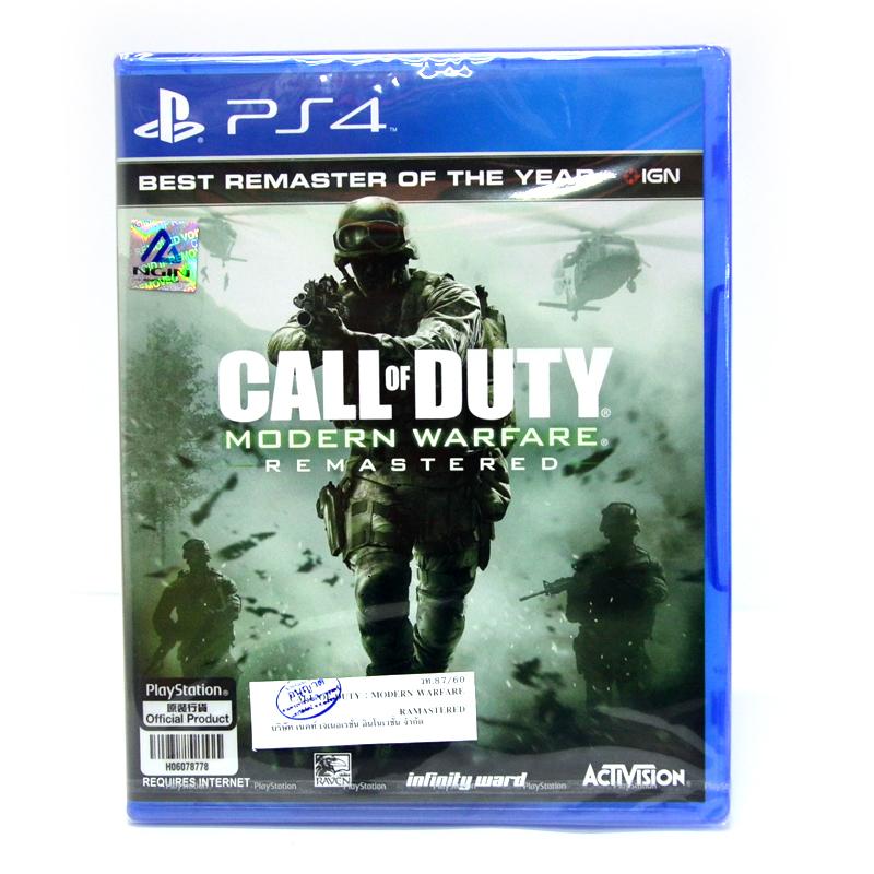 PS4™ Call of Duty: Modern Warfare Remastered Zone 3 Asia / English ราคา 1490.-