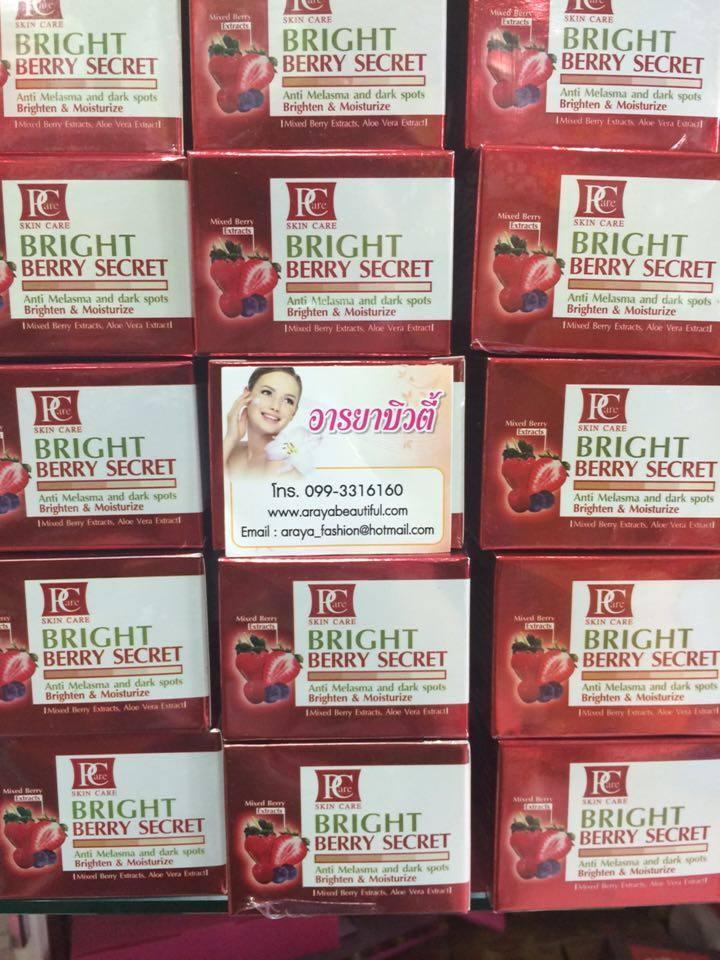 Pcare Skincare Bright Berry Secret ครีมหน้าใส