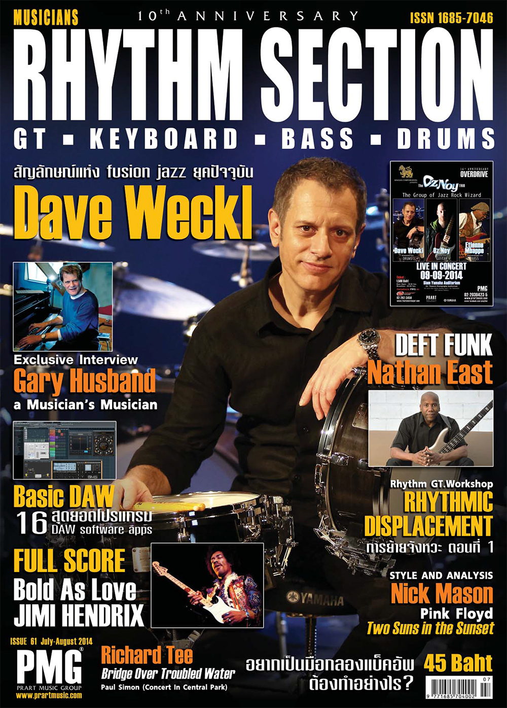 Rhythm Section Magazine Issue 61