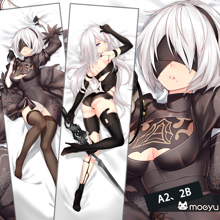 Nier:Automata 2B/A2 Hugging Hug Pillow Case Cover 160*50cm