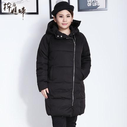 [พรีออเดอร์] เสื้้อกันหนาวพร้อมฮู๊ด แฟชั่นเกาหลีใหม่ สำหรับผู้หญิงไซส์ใหญ่ - [Preorder] New Korean Fashion Autumn Shirt for Large Size Woman