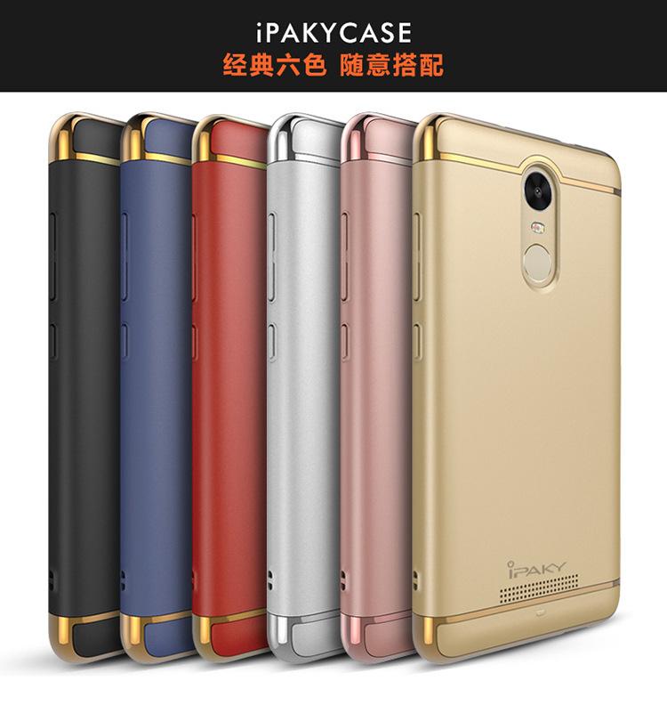 เคส Xiaomi Redmi Note 3 iPaky Elegant