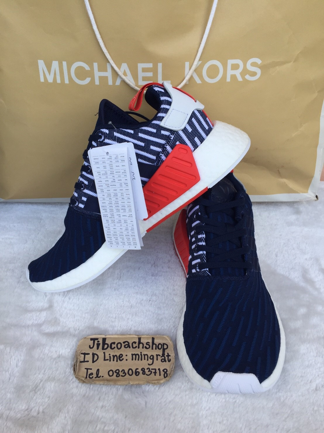 8d66753ad ADIDAS BB2952 ORIGINALS NMD R2 PRIMEKNIT SHOES UK8 - jibcoachshop    Inspired by LnwShop.com